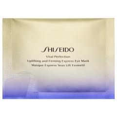 Shiseido Vital Perfection Uplifting and Firming Eye Mask 12 sheets