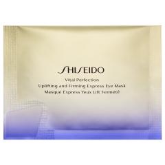 Shiseido Vital Perfection Uplifting and Firming Eye Mask