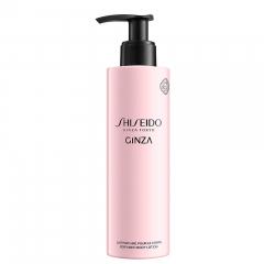 Shiseido Ginza 200 ml bodylotion