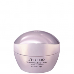 Shiseido replenishing body crème 200 ml
