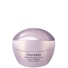 Shiseido replenishing body crème